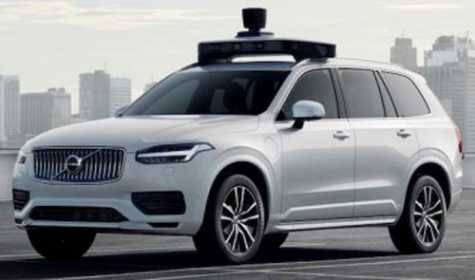 The self-driving Volvo XC90 SUV is the first Uber vehicle designed without the need for a driver.